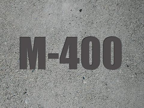 Песчано бетонная смесь м400 мотоцикл бетона