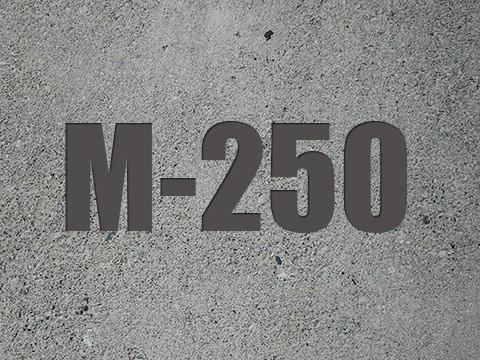 Куплю бетон в симферополе цена буры для перфоратора 32 по бетону купить