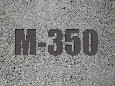Купить бетон м 350 купить заборы из бетона минск
